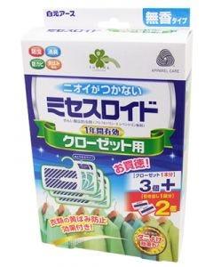 くらしリズム 白元アース ミセスロイド クローゼット用 1年間有効 無香タイプ (3個入) +引き出し用2個付き 防虫剤
