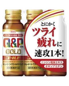興和 キューピーコーワゴールドドリンク (50mL×3本) キューピーコーワ 疲労回復 【指定医薬部外品】