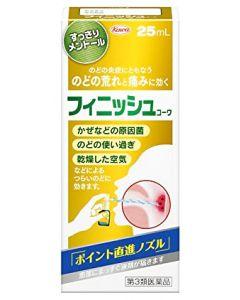 【第3類医薬品】興和 フィニッシュコーワ (25mL) のどの荒れと痛みに ノド用治療薬