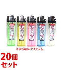 《セット販売》 東海 CR ピッツ 3 MM ヤスリライター PSC チャイルドレジスタンス対応ライター (1本)×20個セット TOKAI ライター