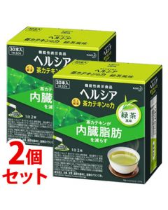 《セット販売》 花王 ヘルシア 茶カテキンの力 緑茶風味 (3.0g×30本)×2個セット 粉末飲料 機能性表示食品 【送料無料】 ※軽減税率対象商品