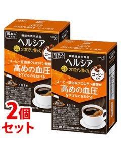 《セット販売》 花王 ヘルシア クロロゲン酸の力 コーヒー風味 (3.4g×15本)×2個セット 粉末飲料 機能性表示食品 【送料無料】 ※軽減税率対象商品