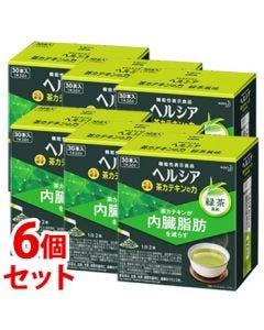 《セット販売》 花王 ヘルシア 茶カテキンの力 緑茶風味 (3.0g×30本)×6個セット 粉末飲料 機能性表示食品 【送料無料】 ※軽減税率対象商品
