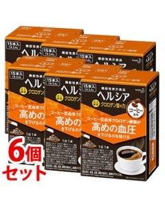 《セット販売》 花王 ヘルシア クロロゲン酸の力 コーヒー風味 (3.4g×15本)×6個セット 粉末飲料 機能性表示食品 【送料無料】 ※軽減税率対象商品