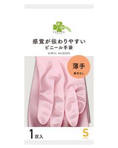 【☆】 くらしリズム ショーワグローブ ビニール手袋 薄手 裏毛なし Sサイズ ピンク (1双入) 感覚が伝わりやすい