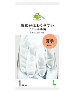 くらしリズム ショーワグローブ ビニール手袋 薄手 裏毛なし Lサイズ ホワイト (1双入) 感覚が伝わりやすい