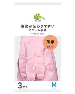 くらしリズム ショーワグローブ ビニール手袋 薄手 裏毛なし Mサイズ ピンク (3双入) 感覚が伝わりやすい