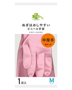 くらしリズム ショーワグローブ ビニール手袋 中厚手 裏毛つき Mサイズ ピンク (1双入) ぬぎはめしやすい
