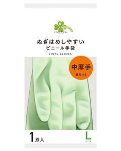 くらしリズム ショーワグローブ ビニール手袋 中厚手 裏毛つき Lサイズ グリーン (1双入) ぬぎはめしやすい