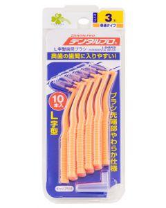 くらしリズム デンタルプロ 歯間ブラシ L字型 サイズ3 S 普通タイプ (10本入)