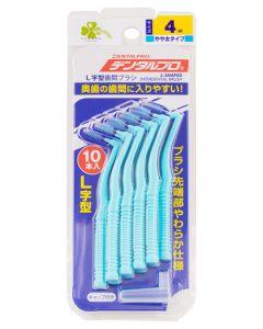くらしリズム デンタルプロ 歯間ブラシ L字型 サイズ4 M やや太タイプ (10本入)