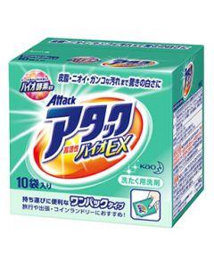 花王 ワンパックアタック 高活性バイオEX (24g×10袋) アタック 洗たく用洗剤 粉末洗剤