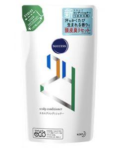 【特売セール】 花王 サクセス24 スカルプコンディショナー つめかえ用 (280mL) 詰め替え用 サクセス