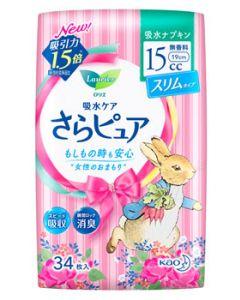 【特売セール】 花王 ロリエ さらピュア スリムタイプ 15cc 吸水ナプキン 19cm 無香料 (34枚)
