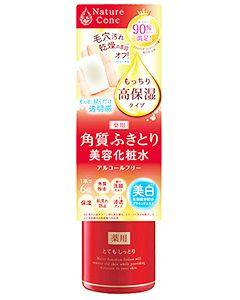 ナリスアップ ネイチャーコンク 薬用 クリアローション とてもしっとり (200mL) 美容化粧水 【医薬部外品】