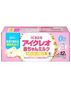 グリコ アイクレオ 赤ちゃんミルク (125mL×12本) 乳幼児用液体ミルク ※軽減税率対象商品