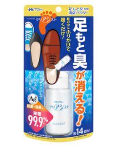 井藤漢方 クリアシスト 足もと臭専用消臭パウダー 約14回分 (14g) 消臭剤 足のニオイ 靴用パウダー