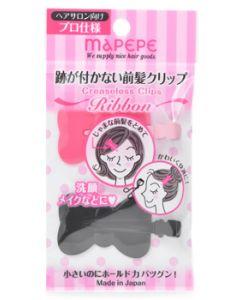 シャンティ マペペ 跡が付かない前髪クリップ リボン ピンク&ブラック (2個) ヘアクリップ 化粧小物