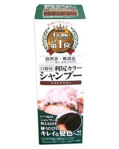 ピュール 利尻 カラーシャンプー ライトブラウン (200mL) 白髪染め シャンプー