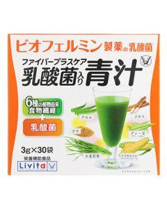 大正製薬 リビタ ファイバープラスケア (3g×30袋) 乳酸菌入り青汁 栄養補助食品 ※軽減税率対象商品