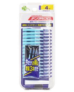 くらしリズム デンタルプロ 歯間ブラシ I字型 サイズ4 M やや太タイプ (15+3本増量パック)