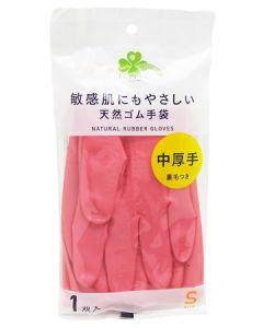 くらしリズム ダンロップ 天然ゴム手袋 中厚手 裏毛つき Sサイズ ピンク (1双入) 敏感肌にもやさしい