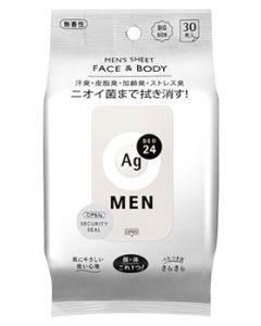 資生堂 エージーデオ24 メン メンズシート フェイス&ボディ 無香性 (30枚入) フェイスシート ボディシート