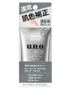 資生堂 uno ウーノ フェイスカラークリエイター (30g) メンズ 男性用 BBクリーム SPF30 PA+++