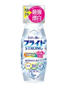 ライオン ブライト ストロング STRONG 本体 (510mL) 衣料用漂白剤