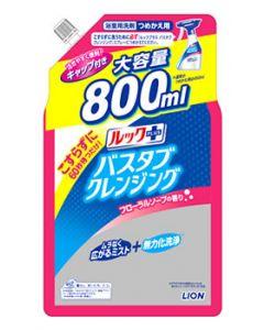 【特売セール】 ライオン ルックプラス バスタブクレンジング フローラルソープの香り 大サイズ つめかえ用 (800mL) 詰め替え用 浴室用洗剤