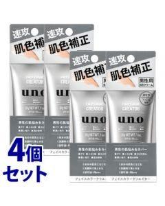 《セット販売》 資生堂 uno ウーノ フェイスカラークリエイター (30g)×4個セット メンズ 男性用 BBクリーム SPF30 PA+++ 【送料無料】