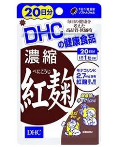 DHC 濃縮 紅麹 20日分 (20粒) 健康食品 べにこうじ ※軽減税率対象商品