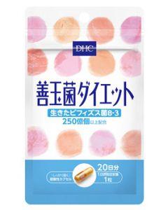 DHC 善玉菌ダイエット 20日分 (20粒) ビフィズス菌 サプリメント ※軽減税率対象商品
