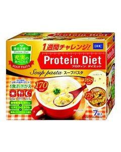 DHC プロティンダイエット スープパスタ (7袋入) おきかえダイエット ※軽減税率対象商品