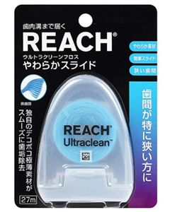 リーチ ウルトラクリーンフロス やわらかスライド (27m) デンタルフロス REACH