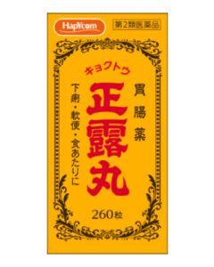 【第2類医薬品】ハピコム キョクトウ 正露丸 (260粒) 下痢止め薬