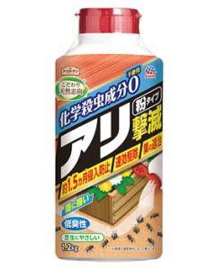 アース製薬 アースガーデン こだわり天然志向 アリ撃滅 粉タイプ (1.2kg) 園芸用 殺虫剤