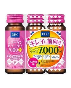 DHC コラーゲンビューティ7000プラス マスカット味 (50mL×3本) ノンカフェイン 美容ドリンク ※軽減税率対象商品