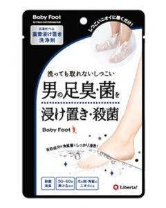 リベルタ ベビーフット 重曹浸け置き洗浄剤 メンズ 2回分 (30mL×4) フットケア 【医薬部外品】