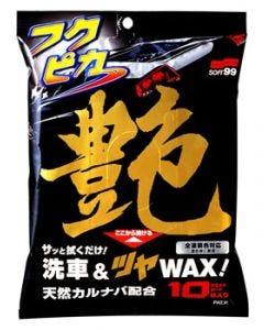 ソフト99 フクピカ 艶 洗車&ツヤWAX (10枚入) 車用 クリーナー