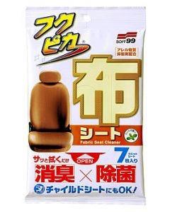 ソフト99 フクピカ布シート (7枚入) 布製シート用 クリーナー カーケア用品