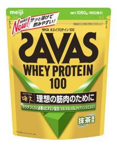 明治 ザバス ホエイプロテイン100 抹茶風味 約50食分 (1050g) プロテインパウダー ※軽減税率対象商品