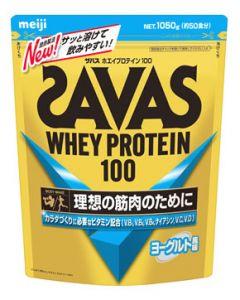 明治 ザバス ホエイプロテイン100 ヨーグルト風味 約50食分 (1050g) プロテインパウダー ※軽減税率対象商品