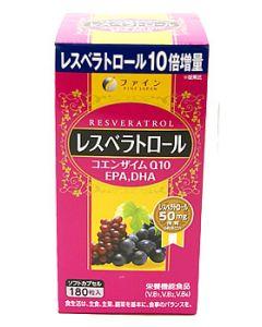 ファイン レスベラトロール (450mg×180粒) ポリフェノール 栄養機能食品 ※軽減税率対象商品