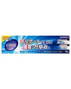 【第2類医薬品】ジャパンメディック デリケーションクール (16g) かゆみ 非ステロイドクリーム 【送料無料】