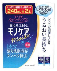オフテクス バイオクレン モノケア モイスト (240mL×2本) コンタクトレンズ用 洗浄液