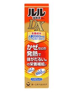 第一三共ヘルスケア ルル滋養液DX (30mL) 滋養強壮 栄養補給 ドリンク剤 ルル 【指定医薬部外品】