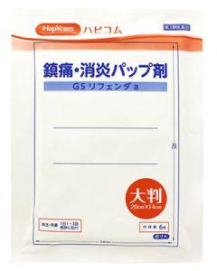 【第3類医薬品】ハピコム タカミツ GSリフェンダa 大判 (6枚) 冷感パップ剤