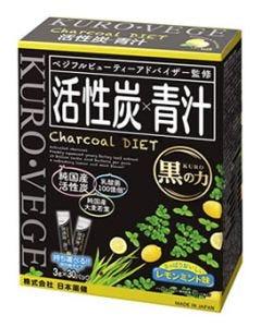 日本薬健 活性炭×青汁 レモンミント味 (3g×30パック) 大麦若葉 青汁 ※軽減税率対象商品