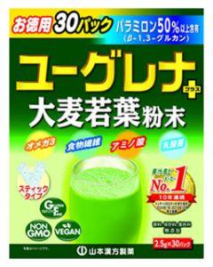 山本漢方 ユーグレナ+大麦若葉粉末 お徳用 (2.5g×30包) 青汁 健康食品 ※軽減税率対象商品